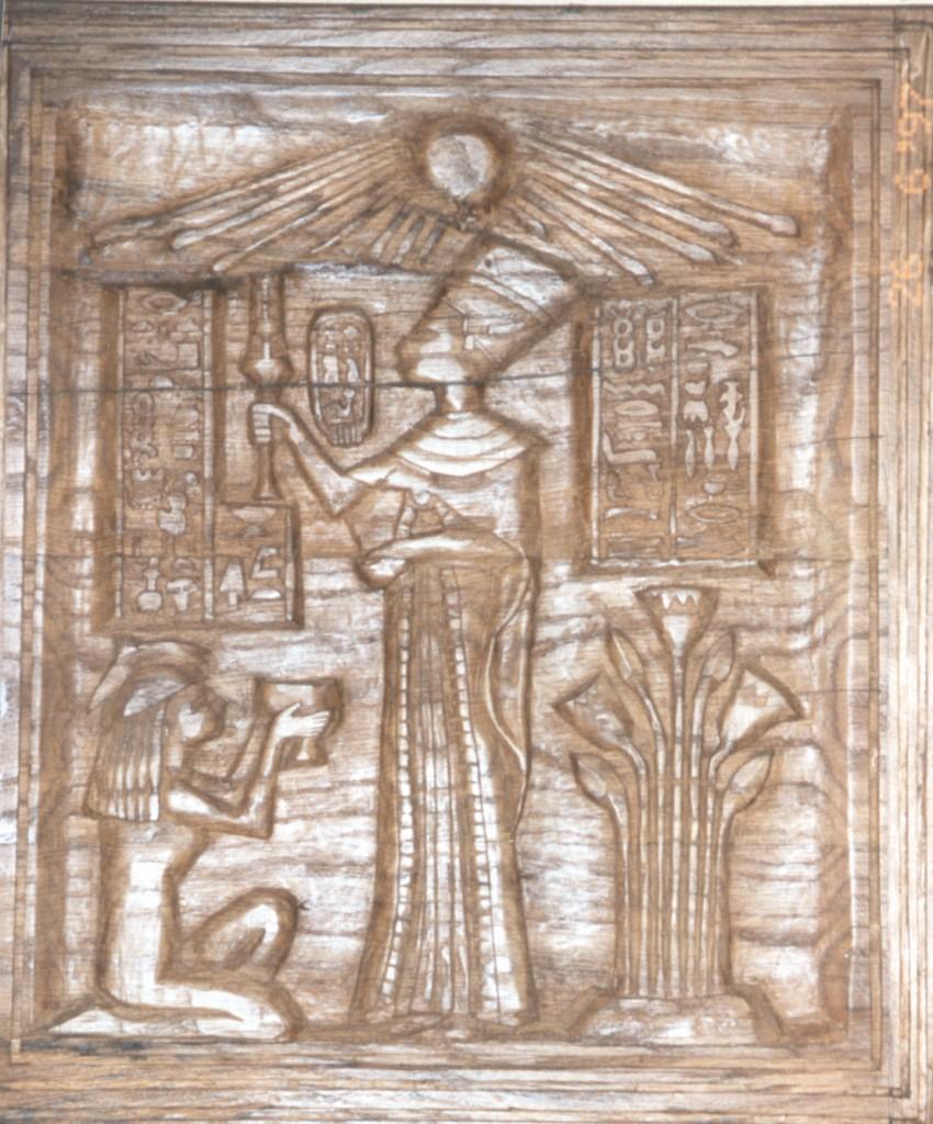 Egypte  1998  45x40