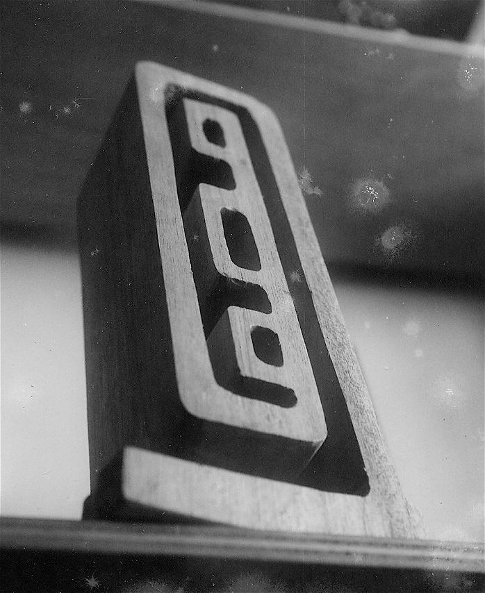 Pliage 1968 50x15