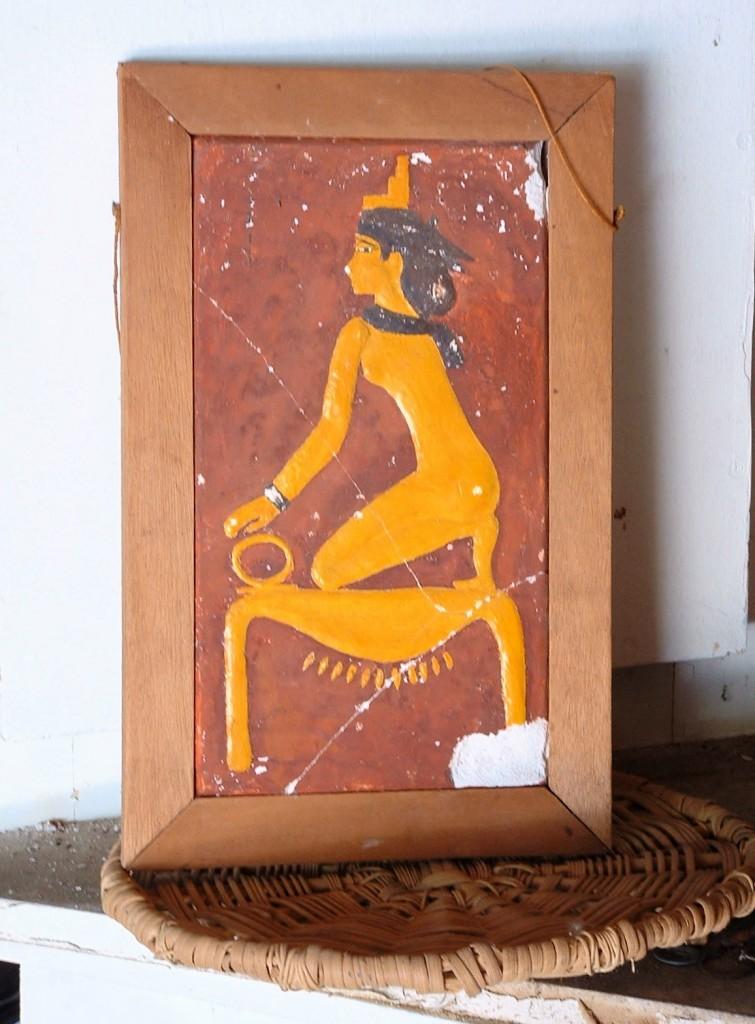 Egypte 1978 25x15